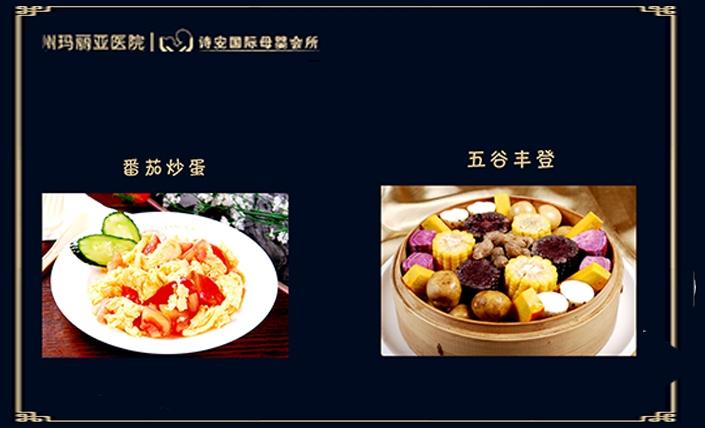 菜谱(10)