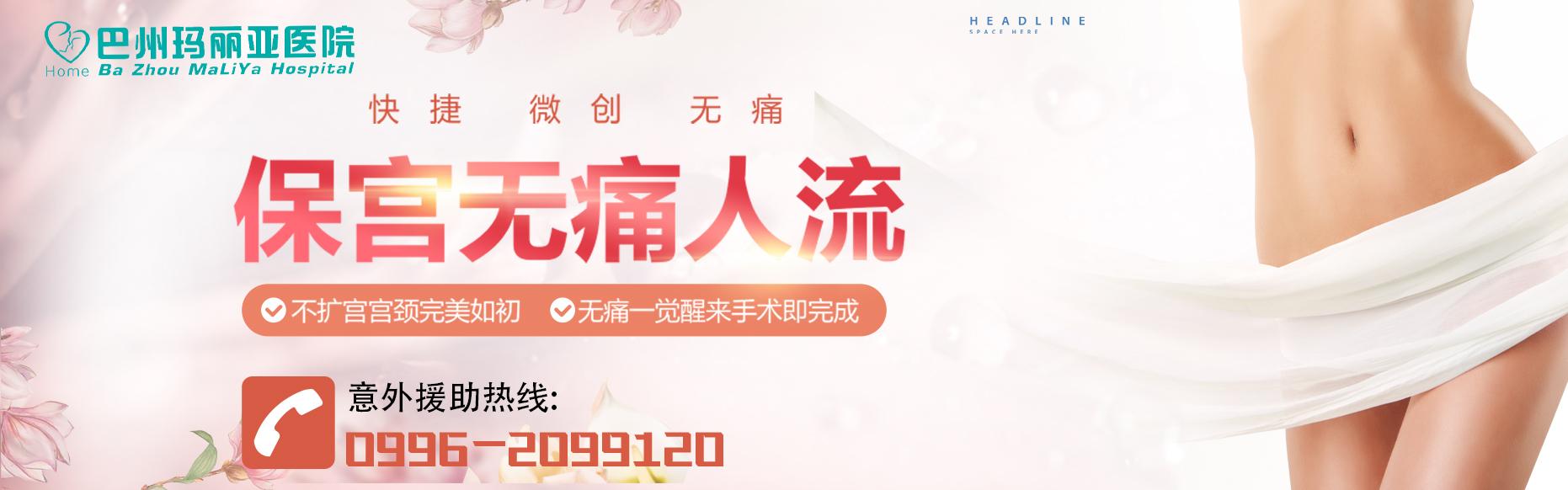 http://bazhoumly.com/data/upload/202101/20210104163217_881.jpg