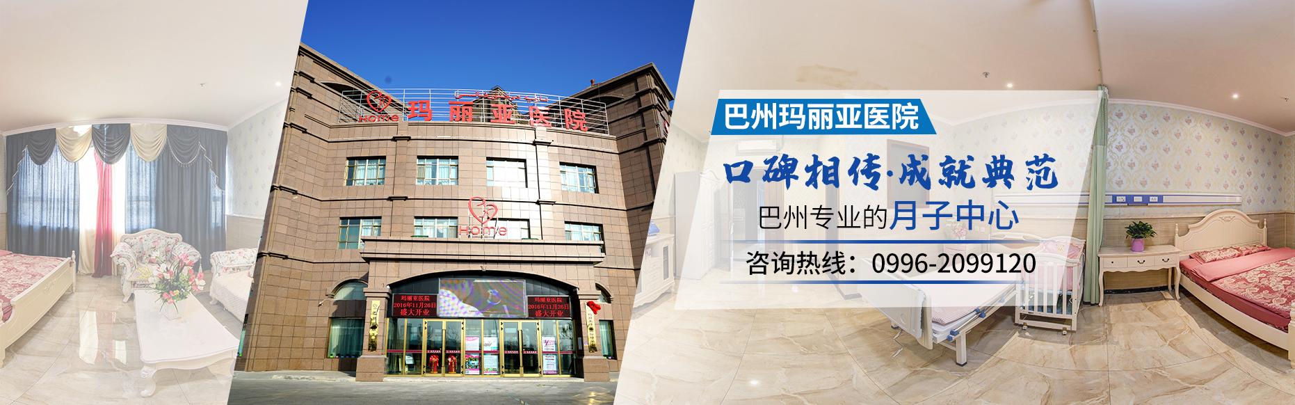 http://bazhoumly.com/data/upload/202101/20210104163225_633.jpg